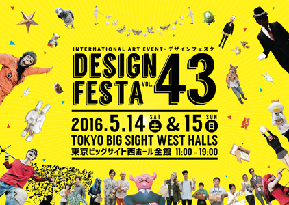 International Art Event Design Festa